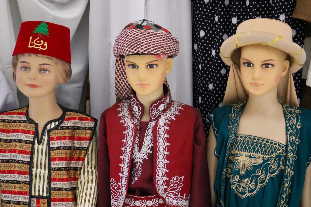 Traditional Dresses in Turkey